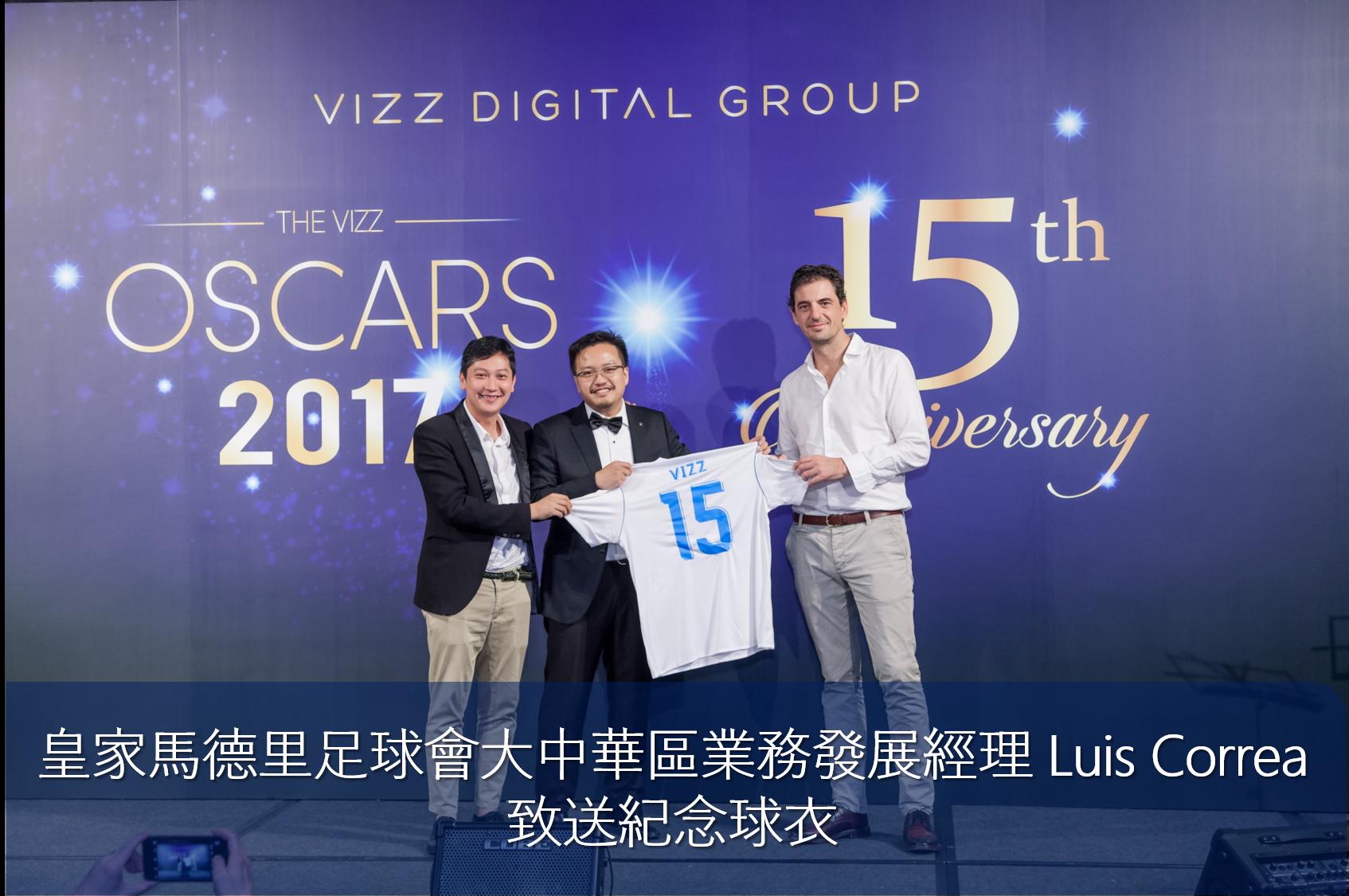 Vizz-Shirt-222